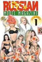 «Russian Model Magazine Issue 1 /Русские девочки. Видеожурнал 1 (1997) CamRip