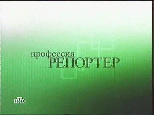 Русское народное порно (2005) SATRip (2005) SATRip