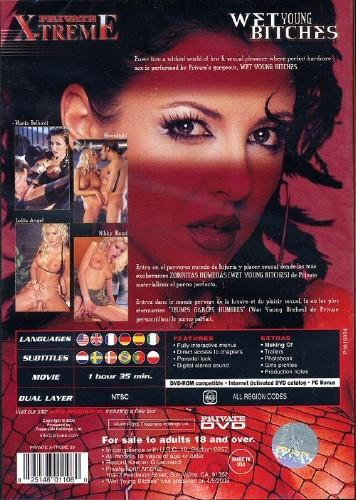Private Xtreme №09 Wet Young Bitches /  Мокрые молодые сучки (2005) DVDRip