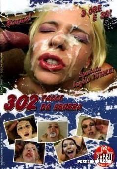 Preziosa - 302 Facce Da Sborra / 302 лица Sborra (2009) DVDRip