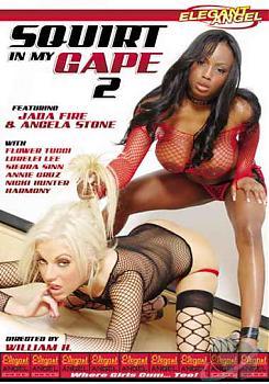 Брызни в меня 2 (2006) DVDRip