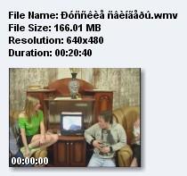 Русские свингеры (2008) DVDRip