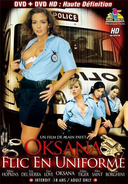 Оксана - Полицейская в униформе  (2006) DVDRip