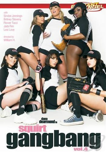 Сквирт-Групповуха 4 / Squirt Gangbang  4 (2009) DVDRip