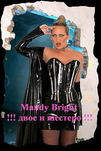 Mandy Bright !!! двое и шестеро !!! (2008) DVDRip