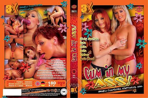 Cum In My Ass (2009) SATRip