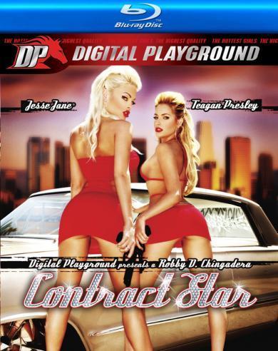 Звездный контракт / Contract Star (2004) Full HD