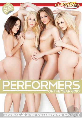 Performers Of The Year 2010 (2010) DVDRip