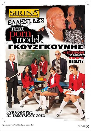 Следующая топ модель/Next Top Model (2010) DVDRip