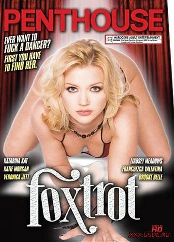 Foxtrot  (2010) DVDRip