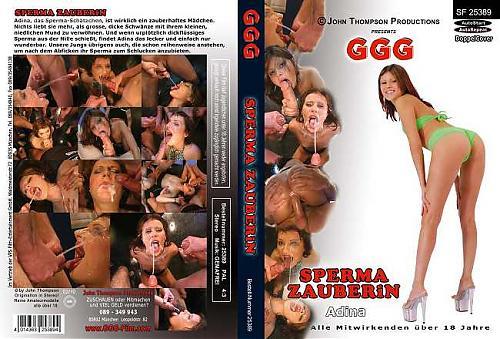 [JTPron] GGG - Sperma Zauberin / Сперма Волшебница (2010) DVDRip