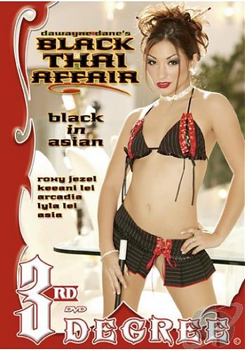 Чёрная рыбалка на таек (2009) DVDRip