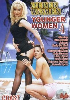 Взрослые женщины и молодые девушки 4 (2003) DVDRip