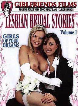Брачные ночи девочек: Сцена 1 (2007) DVDRip