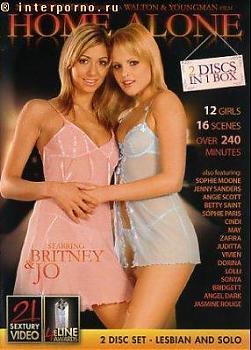 Одни дома / Home Alone (2007) DVDRip