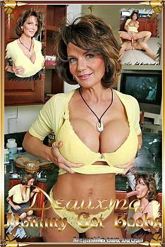 Мамочкины сиськи Deauxma / Mommy Got Boobs Deauxma  (2007) DVDRip