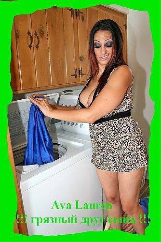 Ava Lauren !!! грязный друг сына !!! (2006) DVDRip