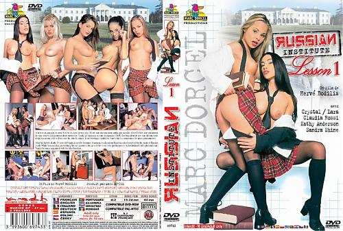Marc Dorcel - Russian Institute Pack (2010) DVDRip