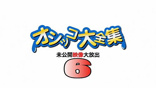 Писс на показ японок-любительниц (2009) SATRip