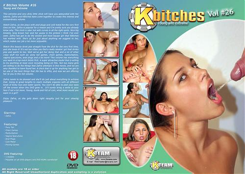 Kbitches vol.26 - Young and Extreme / Kbitches 26 Юная и Экстремальная (2009) DVDRip