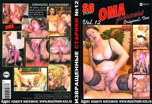 OMA Perverse 12 / Извращенные старики 12 (2008) DVDRip