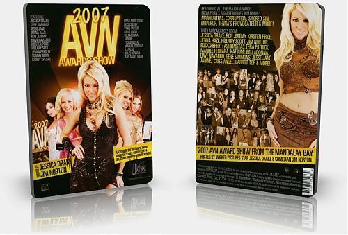 Награды порноиндустрии AVN 2007 (2007) DVDRip
