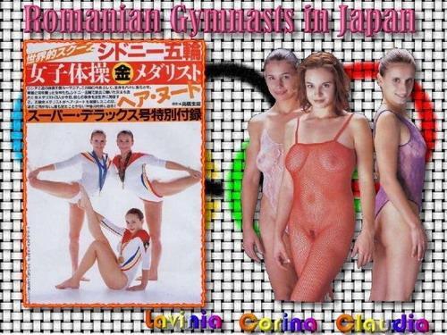 Gimnastele Romance nude / Голые румынские гимнастки (2002) DVDRip