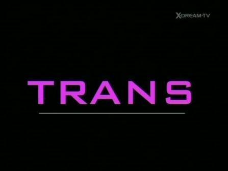 Un trans nomme Rocco (2003) Other