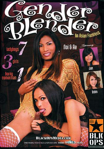 Ginder Blender(shemale) (2009) DVDRip
