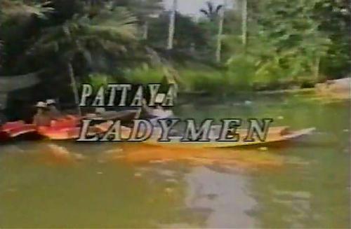 LadyMen Pattaya Vol. 1 / Групповушка в Паттойя (1991) Other