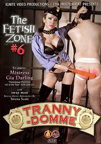 THE FETISH ZONE # 6 (2010) DVDRip