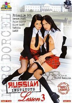 Russian istitute III  (Marc Dorcel) (2005) DVDRip