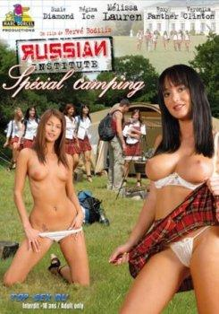 russian institute lesson 9 (CD2)  (Marc Dorcel) (2007) DVDRip