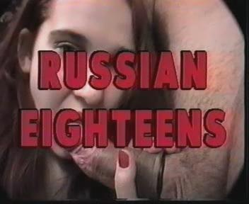 Кастинги - Yam-Yam Russian Eighteens 14 / Русские 18-летние - 14 (2008) CamRip