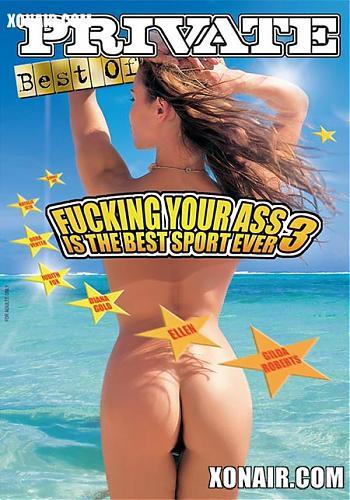 Fucking your ass is the best sport ever3 (2008) DVDRip