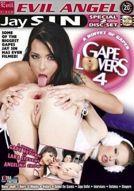 Gape Lovers  4. / Любители дырок  4 (2009) DVDRip
