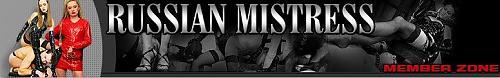Russian Mistress / Русские госпожи (3 ролика) (2008) CamRip