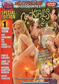 Cocktails 3 / Коктейли 3 (2002) DVDRip