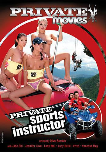Private Movies 38 Sports Instructor / Секс Инструктор (2007) DVDRip
