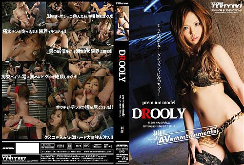 Premium Model DROOLY Setsuna (2010) DVDRip