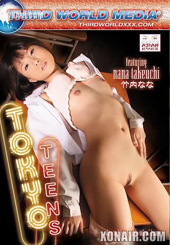Tokyo Teens / Токийские подростки (2010) DVDRip