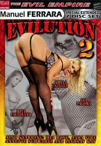 Эволюция Зла 2 / Evilution 2 (2010) DVD
