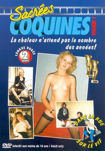 Sacrees coquines №01 / Уличные неряхи №01 (2005) DVDRip