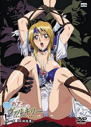 Ride of the Valkyrie / Ikusa Otome Valkyrie / Воительница Валькирия (ep. 1&2 of 2) (2004) DVDRip