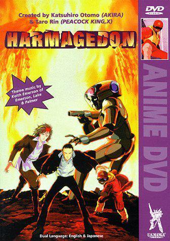 Хармагеддон / Harmagedon: Genma taisen (1983) DVDRip