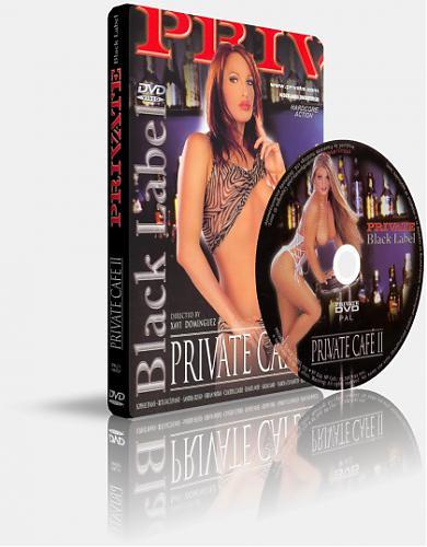 Private Black Label 31 - - Private Cafe 2 / Коктейль 2 (Секс парк, Частное кафе) - /Перевод / (2003) DVDRip