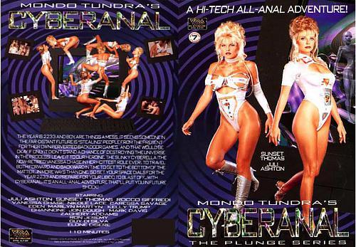 Cyberanal / Киберанальный (1996) DVDRip