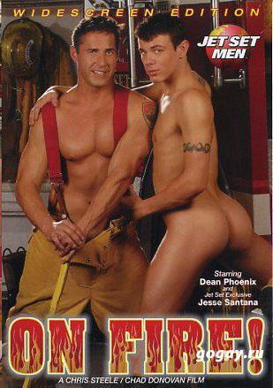 On Fire! / В огне (2008) DVDRip