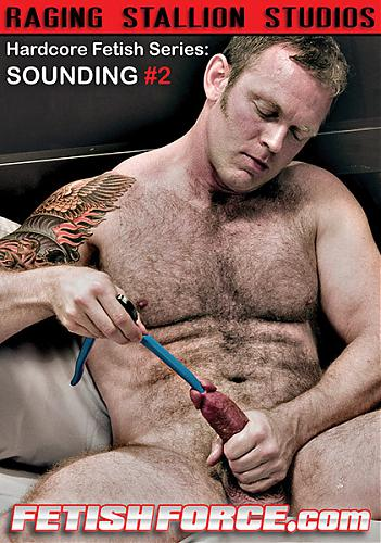 Зондирование мужского члена! Супер жесть, не для слабонервных! / Sounding2 (2008) DVDRip