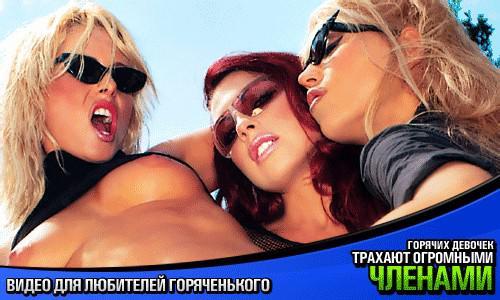 Грудастая красавица рванула в армию / Jazy Berlin (2010) DVDRip